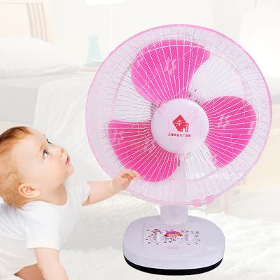 电风扇安全罩防护保护网罩防儿童小孩夹手落地式全包电扇套防夹手最新最全资讯