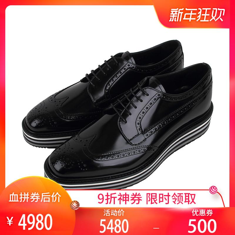 正品Prada/普拉达男鞋 时尚布洛克鞋 2EG01男士休闲百搭松糕鞋SS