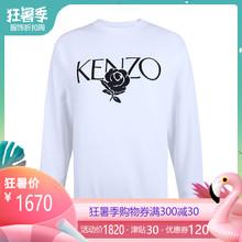 正品KENZO/高田贤三长袖新款纯棉玫瑰花刺绣女士字母套头卫衣SS图片