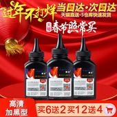 MFC7380墨粉 7060d联想m7400 适用兄弟打印机碳粉MFC7360 dcp7057图片