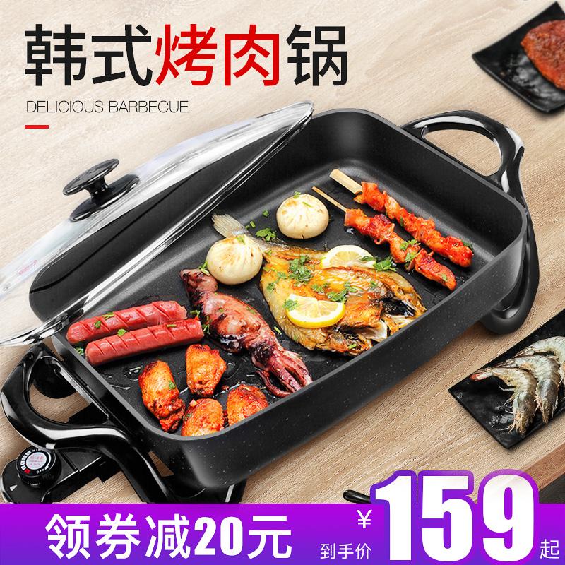 韩国 烤肉锅烤炉