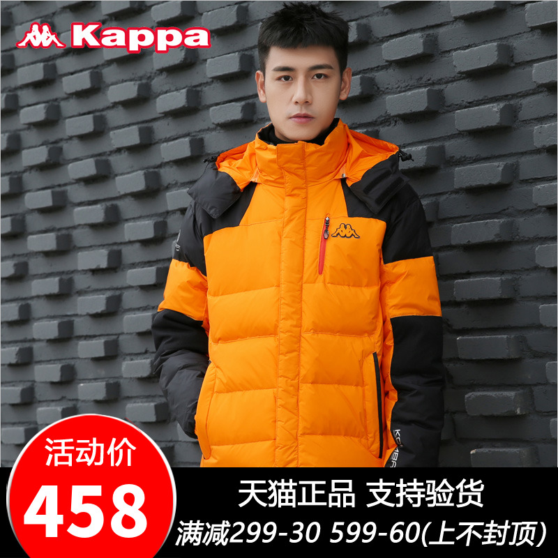 掌柜推荐Kappa/背靠背运动休闲男羽绒服加厚保暖战斗|K0352YY30