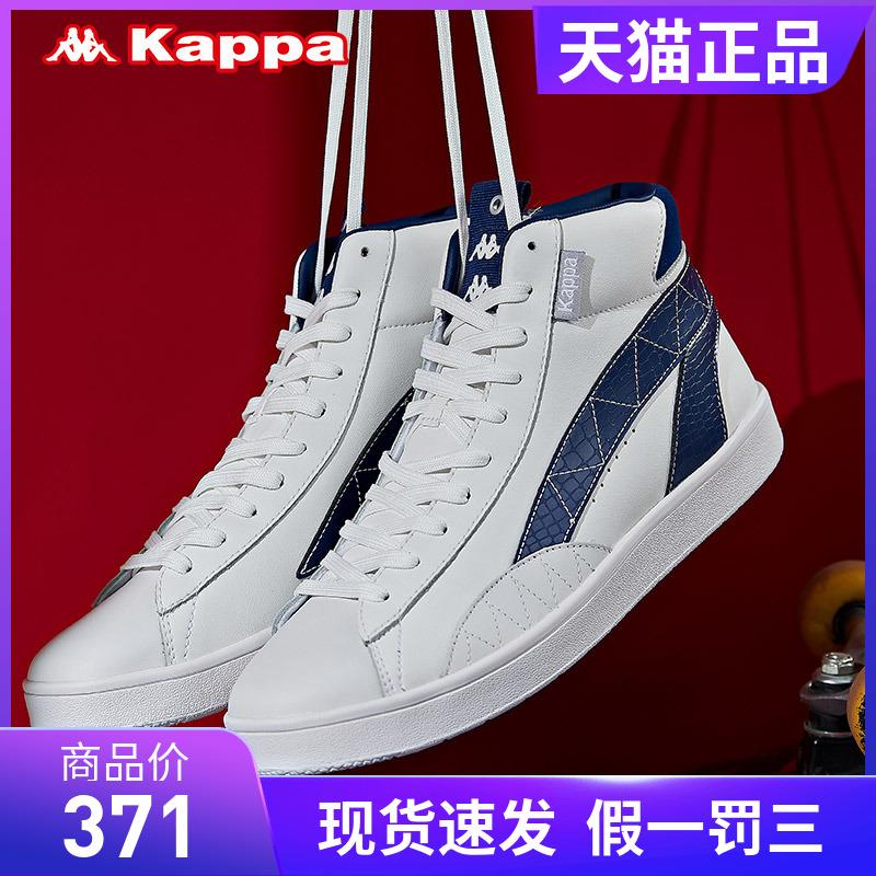 Kappa情侣男女高帮休闲板鞋运动鞋小白2019秋冬新品|K09Y5CC53