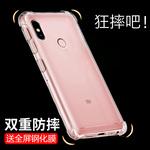 小米红米note5手机壳硅胶全包透明红米note5保护套气囊来电闪挂绳
