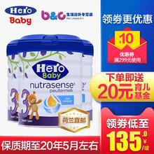 【直邮】荷兰本土美素Hero Baby白金版3段进口婴幼儿奶粉三段3罐