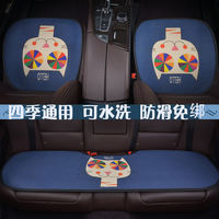 Car seat summer cartoon seat cushion single piece without back ice silk four seasons universal three-piece cute small car mat female