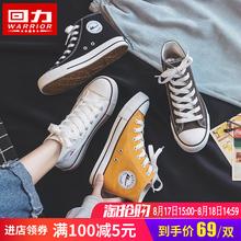 韩版 秋新款 百搭学生ulzzang板鞋 高帮帆布鞋 回力女鞋 子女2019潮鞋图片