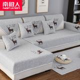 沙发垫四季通用布艺简约现代欧式防滑坐垫沙发套全包�f能套罩全盖