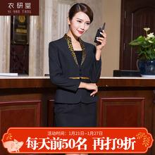 ホテルのマネージャーの仕事の服秋冬服飲食番頭ホテル受付レジ工装スーツ長袖女