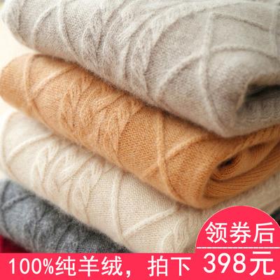 秋冬加厚高领羊绒衫女短款 100%羊绒套头毛衣打底衫修身针织衫