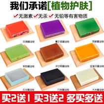 韩国洁面皂补水保湿控油天仁地天然手工皂杏仁甜橙精油皂