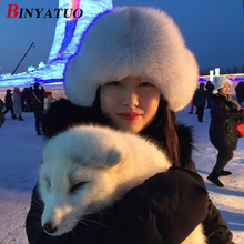 宾雅图 帽子女秋冬天韩国狐狸毛雷锋帽潮 皮草帽子显瘦 滑雪女帽