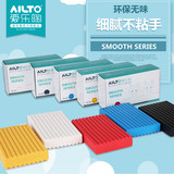 AILTO / Philharmonic new color soft clay delicate and non-stick hand easy to sew smooth series soft clay offer