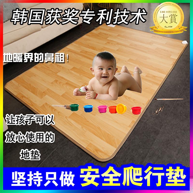 韩国碳晶电热地垫地暖垫暖脚垫发热移动家用加热地垫电热地毯客厅