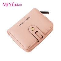 Mi Yin wallet female short paragraph student Korean version of the cute folding 2019 new small fresh card package wallet one package female