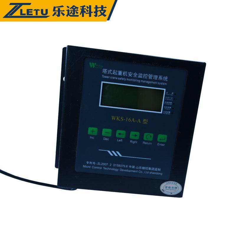 塔机施工电梯配件专用黑匣子远程监控控制塔机五限位彩屏远程监控