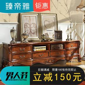 美式复古雕花2米实木电视柜 欧式简约电视机柜法式客厅创意视听柜