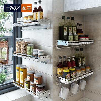 304不锈钢免打孔厨房置物架储物挂架子调味料收纳壁挂式用品厨具