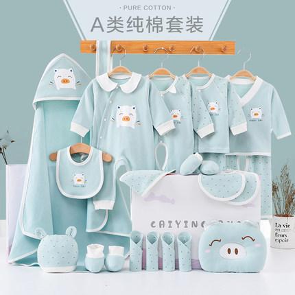 新生儿礼盒套装夏季刚出生男女宝宝满月礼物母婴儿衣服秋冬用品猪