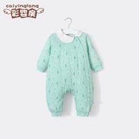 婴儿连体衣春秋薄款棉服新生儿衣服0-3个月6纯棉初生宝宝春装外出