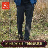 极星户外男女速干裤夏季薄款运动弹力长裤AGPB11353/AGPB12354