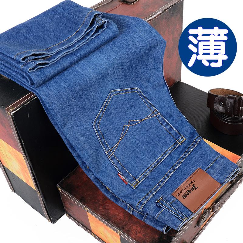 牛仔裤男士直筒修身薄男裤