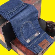 男士牛仔裤秋冬常规直筒青年商务男裤宽松大码休闲修身韩版长裤子