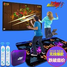 全舞行跳舞毯双人无线3D体感跳舞机家用电视电脑两用瘦身 跳舞毯