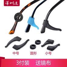 Glasses Slip-proof Sheath Silica Gel Glasses Leg Slip-proof Ear Holder for Adult Children Eye Fixed Package