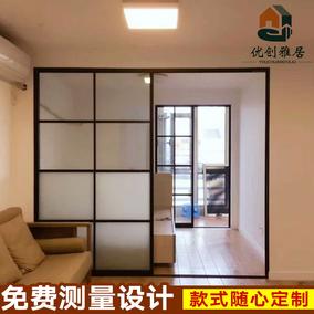 铝镁钛合金厨房阳台推拉门定做玻璃室内门隔断门卫生间移门定制
