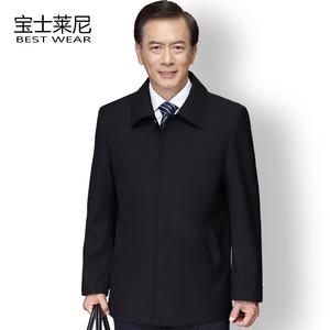 中老年男夹克外套商务休闲男装中年人宽松春秋款爸爸装外套