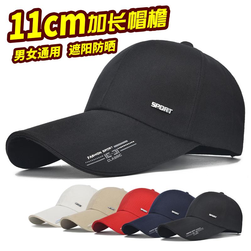 春夏季女帽子