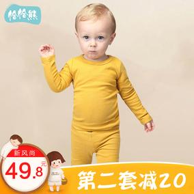宝宝秋衣秋裤套装0-1岁加绒婴儿纯棉内衣睡衣女3儿童保暖衣服秋冬