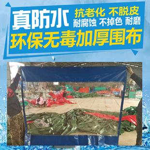 大排档透明围布推拉帐篷围布挡风挡雨透明围布PVC软 玻璃门帘篷布