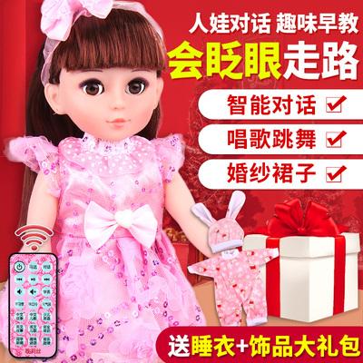会说话的洋娃娃女孩仿真走路公主智能对话儿童玩具套装大礼盒单个