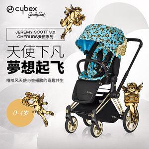 德国cybex婴儿推车JeremyScott设计师款小天使双向高景观豪华童车