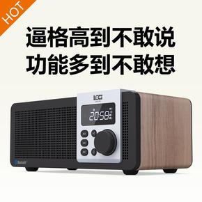 loci D26木质插卡音箱低音炮老人U盘MP3音乐播放器外放音响收音机