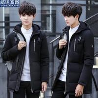 冬季新款男士羽绒服韩版加厚中长款潮流2017帅气青年修身学生冬装