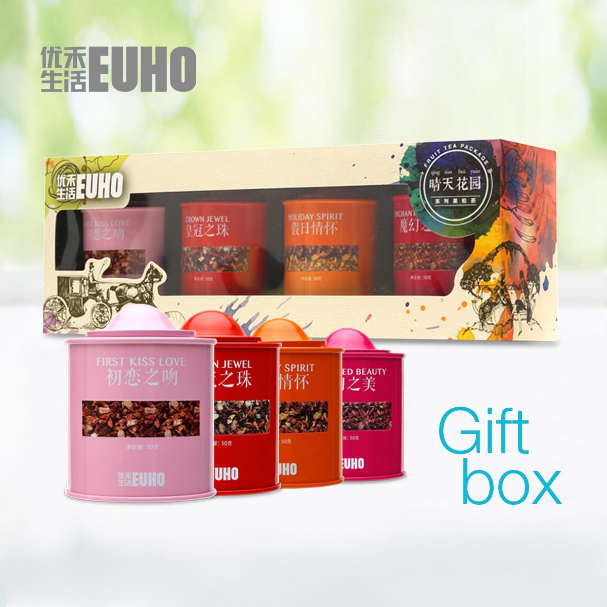 罐装包邮 4 果粒茶礼盒 新品上市 晴天花园果粒茶 茶 EUHO 优禾生活