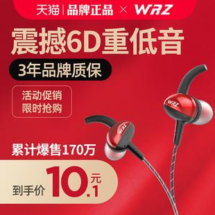 WRZ i7耳机原装正品适用苹果6s华为oppo小米vivo耳麦手机电脑女生韩版可爱耳塞入耳式运动K歌吃鸡有线高音质
