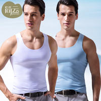 2 pieces Men's ice silk seamless vest modal cotton tight bottoming Slim fit fitness hurdle sport summer white