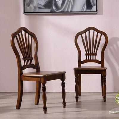 美式餐厅复古实木椅子