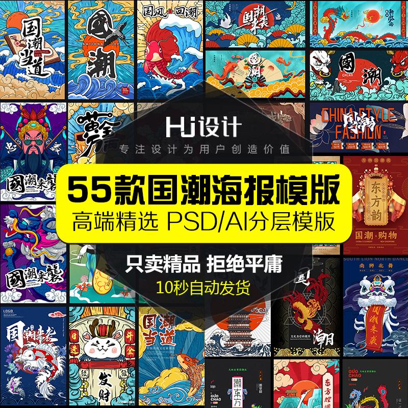 Внутриигровые ресурсы China Game Center Артикул 597357220574