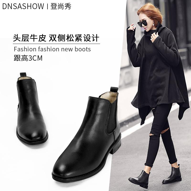 女款平底短靴