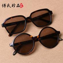 纯天然水晶石头眼镜男女太阳镜护目养眼清凉东海中老年正品墨镜