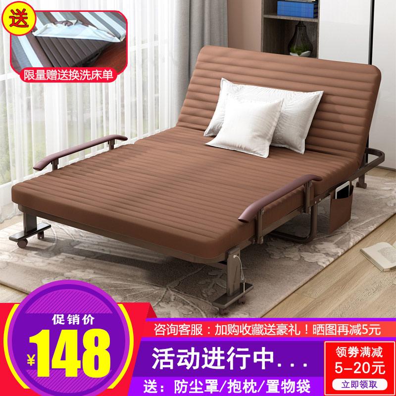 多功能折叠床午休午睡床办公室家用陪护单人双人床躺椅成人1.5米