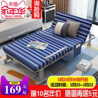 折叠床单人午休床双人办公室午睡床家用床简易床陪护床成人折叠床
