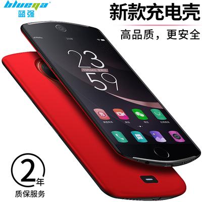蓝强美图T8s背夹充电宝便携式电池T8专用无线移动电源手机壳超薄品牌官网