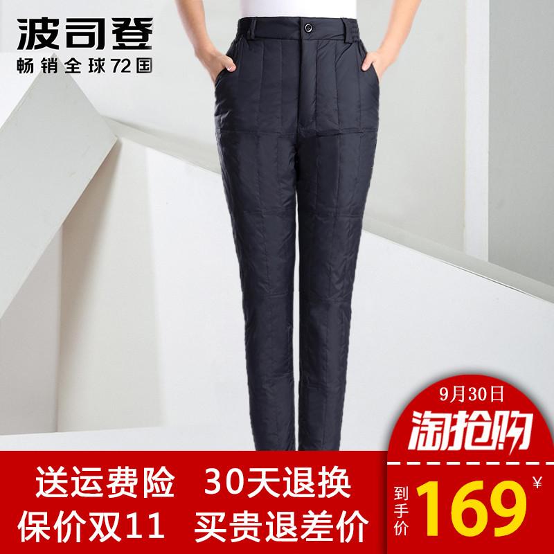 棉裤波司登女
