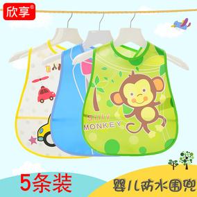 5条装 婴儿口水巾防水宝宝吃饭围嘴兜饭兜大号立体免洗儿童食饭兜